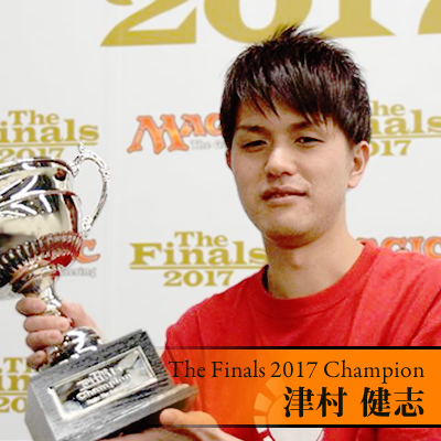 The Finals 2017 Champion 津村 健志